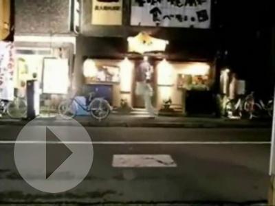 Gerun Melancholic | Tokyo | 02:29