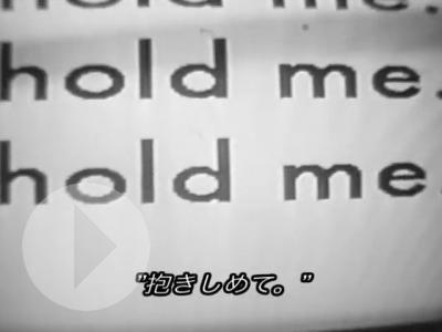 Black Box Joe Sacco   Tokyo   03:20